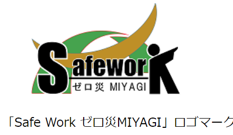 (Blog)労基署と指摘‐How should a Company meet the inspection by Labor Standards Inspection Office ?