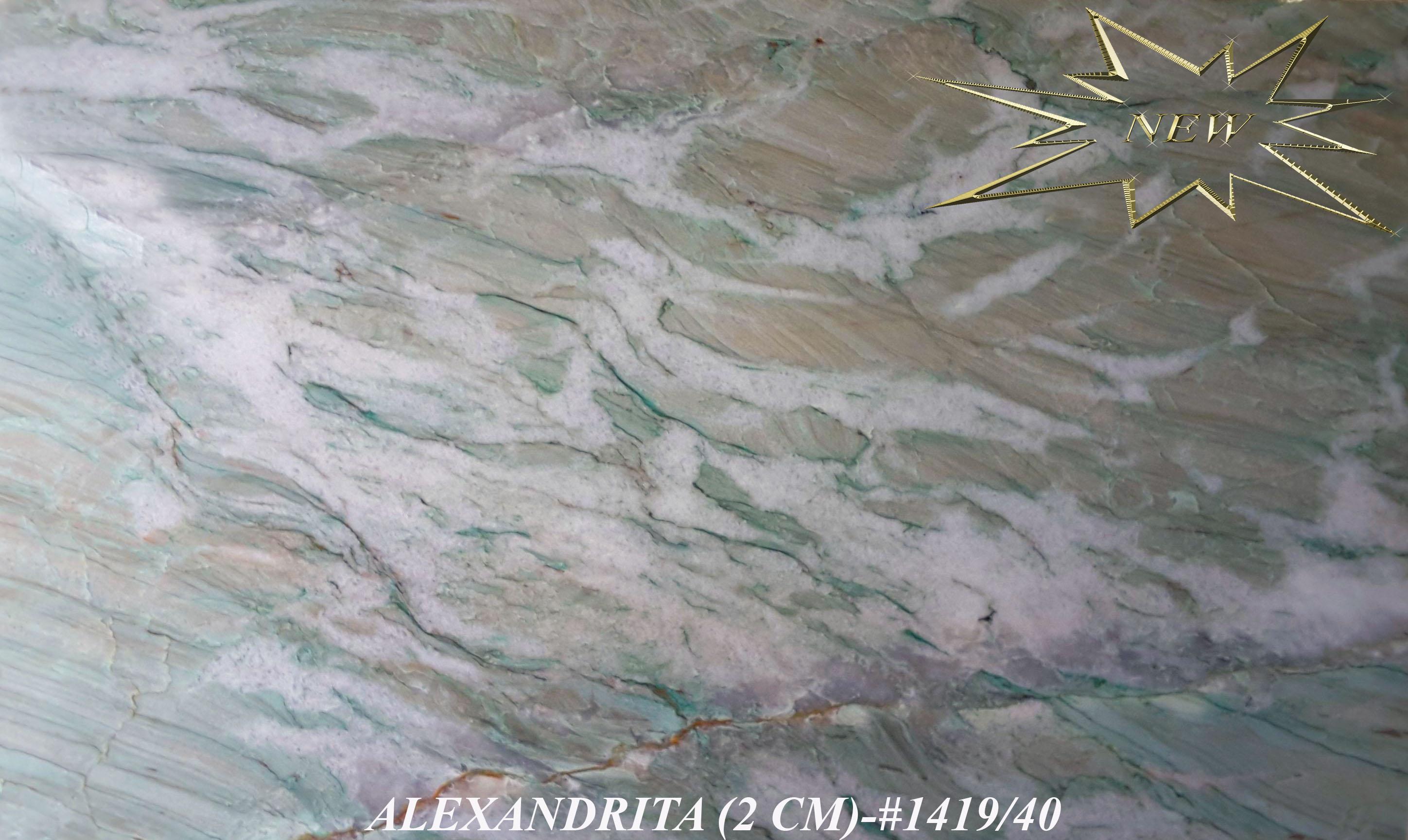 ALEXANDRITA 2CM-#1419-40-STAR