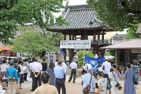 2021/08/15平和の鐘を鳴らそう!.jpg