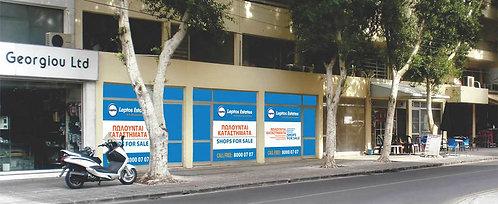 Shop trung tâm, giá hấp dẫn! Galeria Court - Nicosia, CH Síp