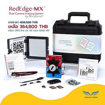 RedEdgeMx Dual Camera ราคาพิเศษ