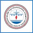 วิทยุการบิน.png
