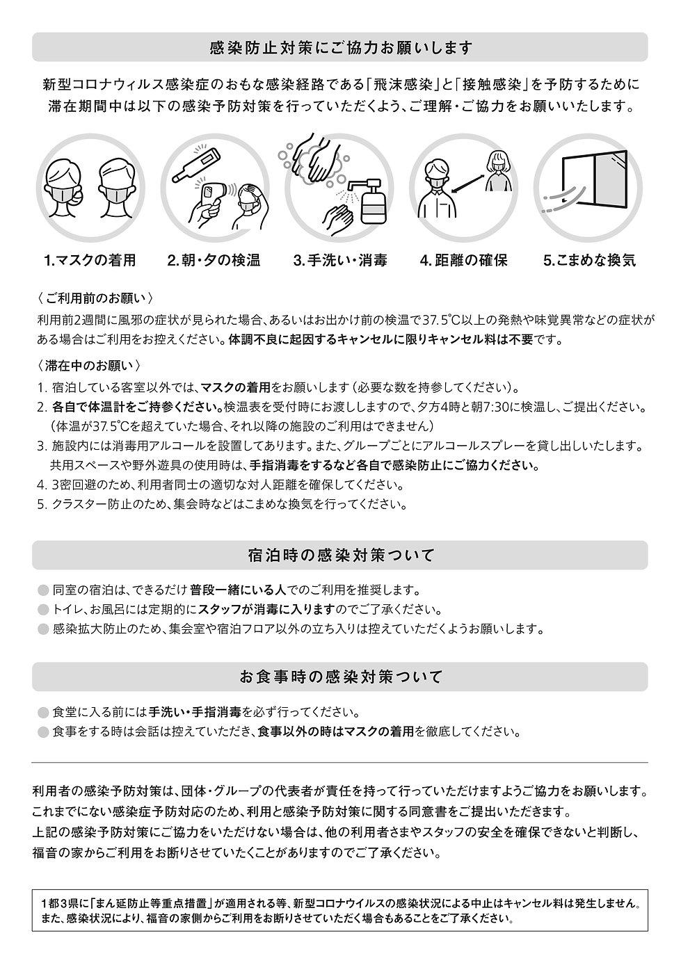 saikai_kinder_02.jpg