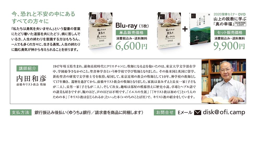 DVD2021_web_02.png