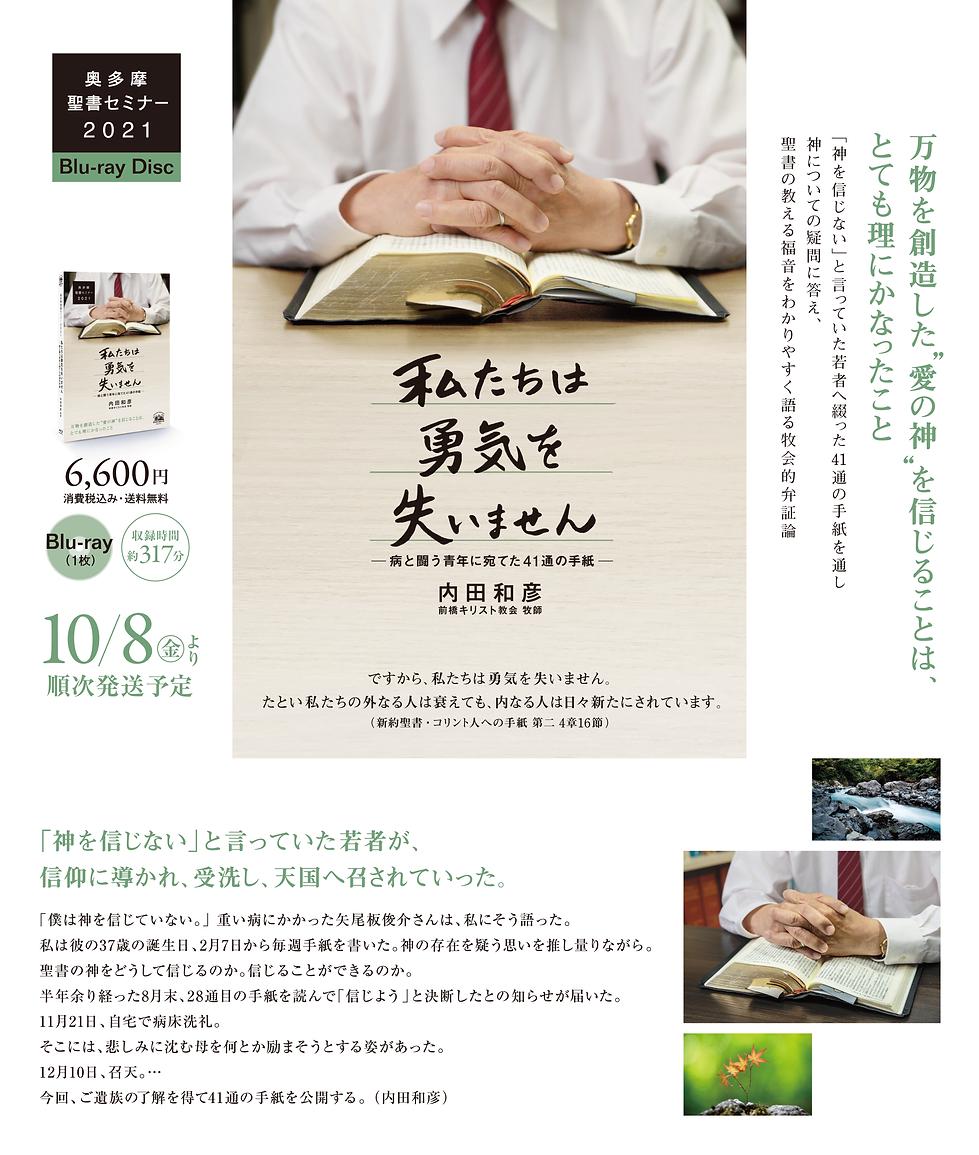 DVD2021_web_01.png
