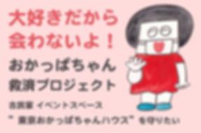 TOP_修正.jpg