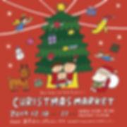 クリスマスマーケット_sns.jpg