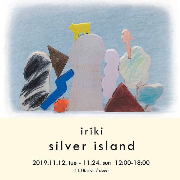 iriki silver island 1.jpg