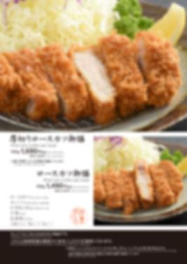sogo 10F menu1.jpg