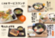 honten_menu2.jpg