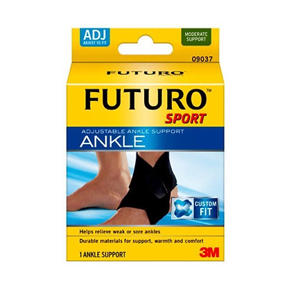 FUTURO™運動型護踝