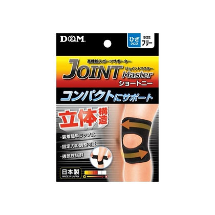 日本 D&M 立體短護膝