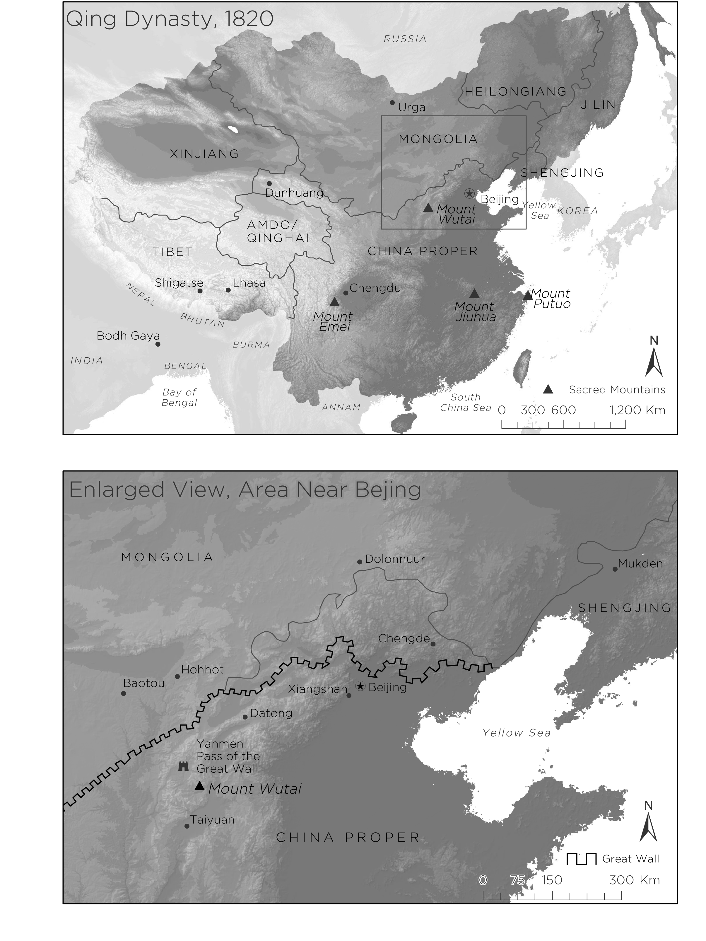 Qing Dynasty for Publication in an Academic Journal Article