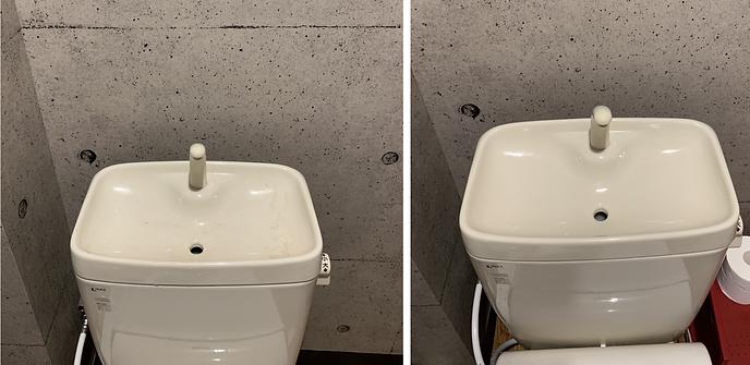 トイレ2.png