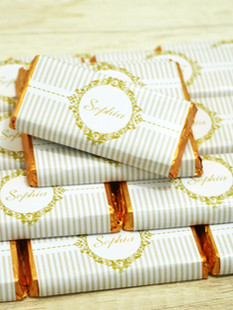 Barrinha de Chocolate Belga Personalizada