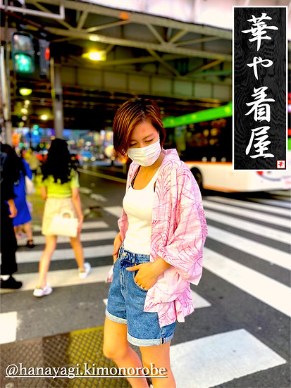 Pink Miscanthus Jacket