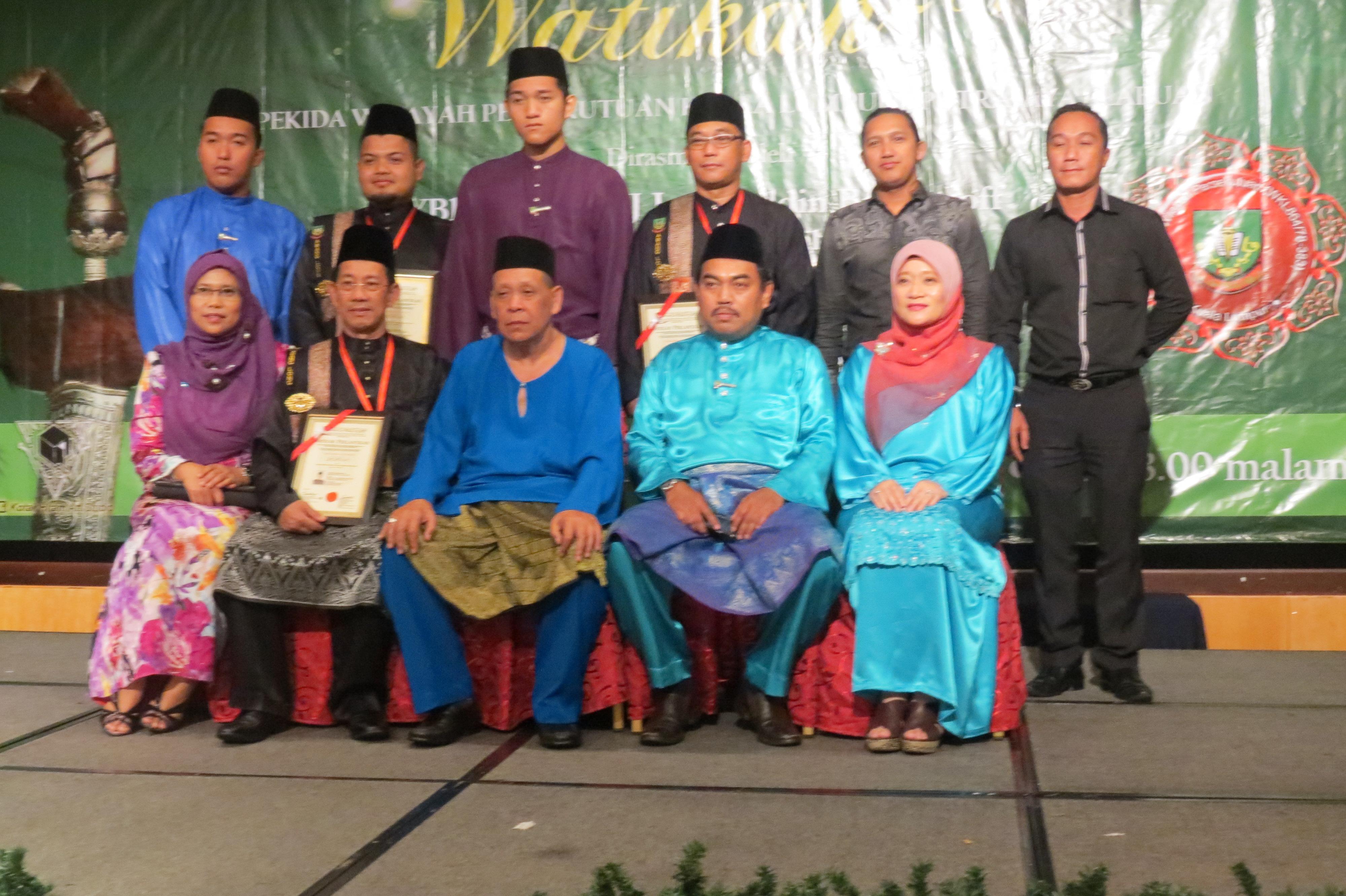 Watiqah 2015