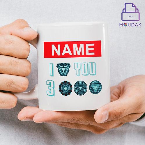 Name I love you 3000 customizable Mug