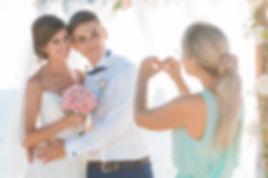 Свадьба на Кипре в Пафосе