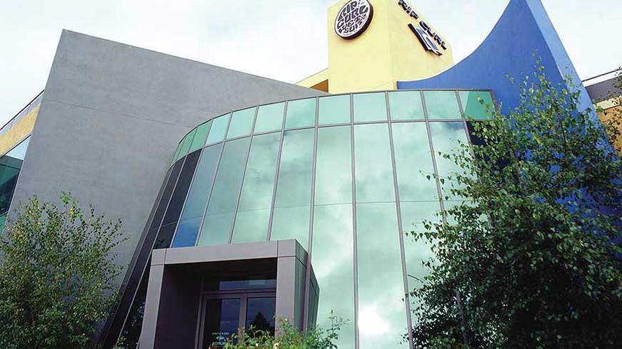 Rip Curl International Headquarters, Corporate and Retail, Torquay