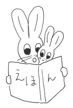 えほんを読むウサギ親子