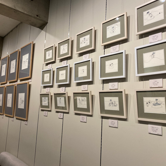 Art Gallery cafe茶々華 【都会の孤島】