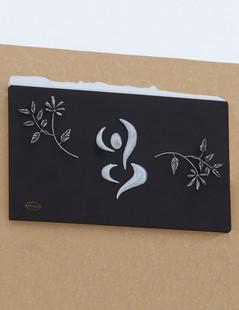 Morden Apothecary Logo (closeup)