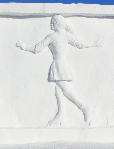 Figure Skater (female)