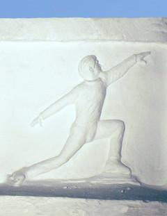 Figure Skater (male)