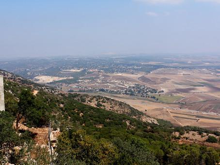 Mt. Carmel - Biblical Experience