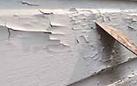 AsbestosPeel.png