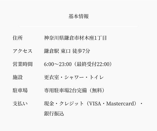 スクリーンショット 2020-07-29 17.26.27.png