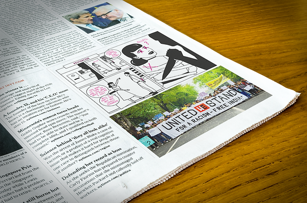 newspaper 1.png