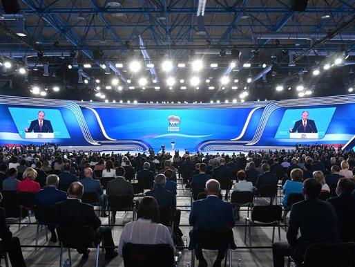 Владимир Путин 19 июня на XX съезде Единой России