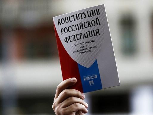 Что думают кунашакцы о поправках в Конституцию?