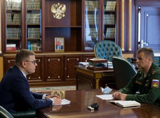 Губернатор Челябинской области Алексей Текслер принял нового военного комиссара региона