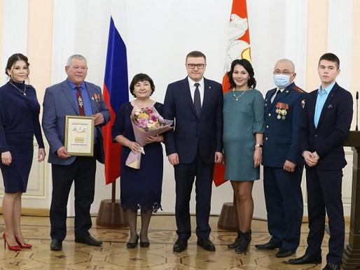 Алексей Текслер наградил победителей и участников конкурса «Семья года 2020» от региона