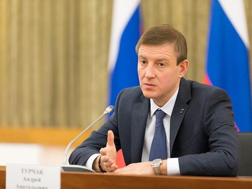 Андрей Турчак: Законопроект об особом порядке отобрания детей из семьи необходимо отложить