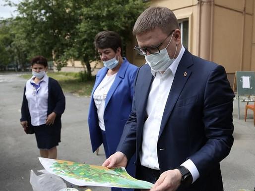 Алексей Текслер посетил загородный оздоровительный лагерь «Восход»