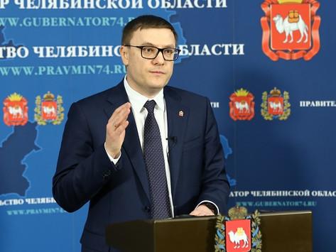 Алексей Текслер ввел режим обязательной самоизоляции