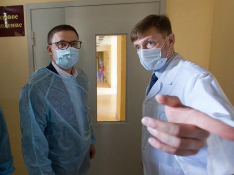 Госпитальные базы для COVID-19 возвращаются к работе по своему профилю.