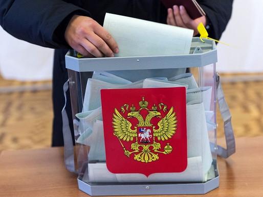 ЦИК России подтвердил правильность организации голосования в Кунашакском районе