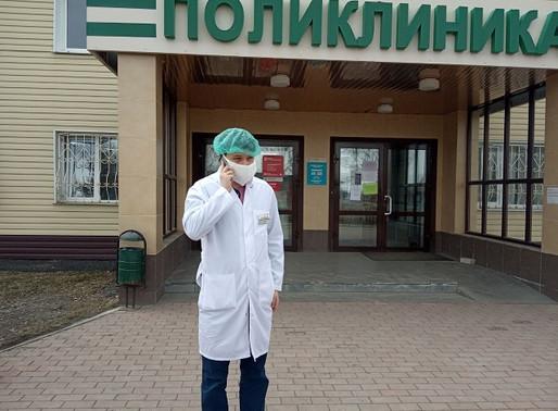 Как работает районная больница в эти дни?