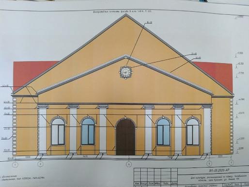 Достойным украшением здания Дворца культуры Кунашакастали новые часы на его фронтоне