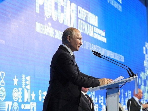 Форум «Россия – спортивная держава»