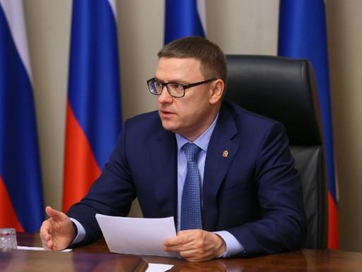 Губернатор Челябинской области принял участие в заседании совета по экономической политике