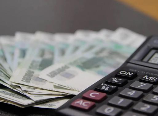 Стартуют выплаты пособия на подготовку детей к учебному году
