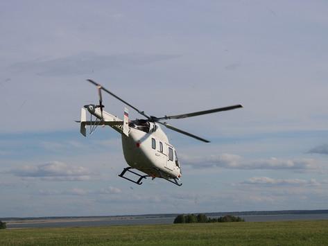 Ах, белый вертолет