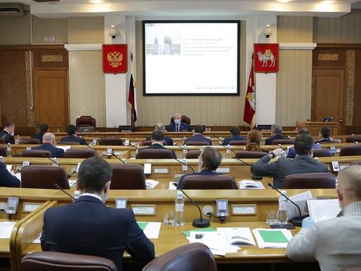 «Единая Россия» представила пакет социальных поправок ко второму чтению федерального бюджета