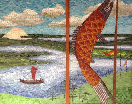 Carp Kite